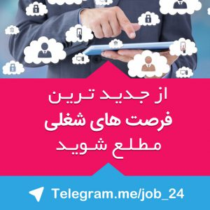 طراحی بنر تلگرام