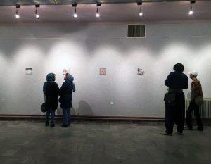 نمایشگاه عکاسی موبایل گرافی